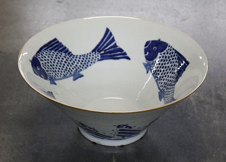 KAROLINA LEHMAN PORCELAIN BOWL - Asian inspired contemporary porcelain bowl. Condition good. 6.5