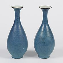 PAIR CHINESE PORCELAIN VASES - Pear-shaped with a slender elongated neck and slightly flared mouth. Mottled blue glaze with brown mo...
