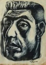 Painting: Attributed to DAVID ALFARO SIQUEIROS (Mexican muralist, 1896-1974)
