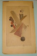 Russian watercolor El Lissitzky (1890 ?1941)