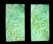 Pr OF CHINESE JADEITE HIGH RELIEF DRAGON PLAQUES
