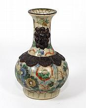 CHINESE QINGLONG PORCELAIN VASE