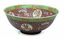 CHINESE CULTURAL PERIOD JIANG XI BOWL