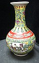 CHINESE PORCELAIN XUANTONG FLORAL VASE