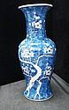 LARGE CHINESE BLUE & WHITE PORCELAIN VASE