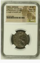 Ancient Coin: Roman Provencial Elagabalus Billon Tetradrachm AD 218-2