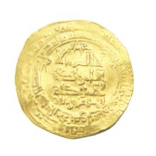 Middle Eastern Coins for Sale at Online Auction | Buy Rare