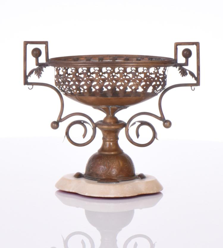 Victorian Bronze Candy Dish, Mounted On An Ala