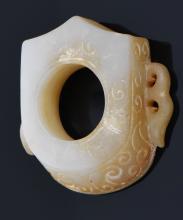 Rare Chinese White Jade And Yellow Russet Skin
