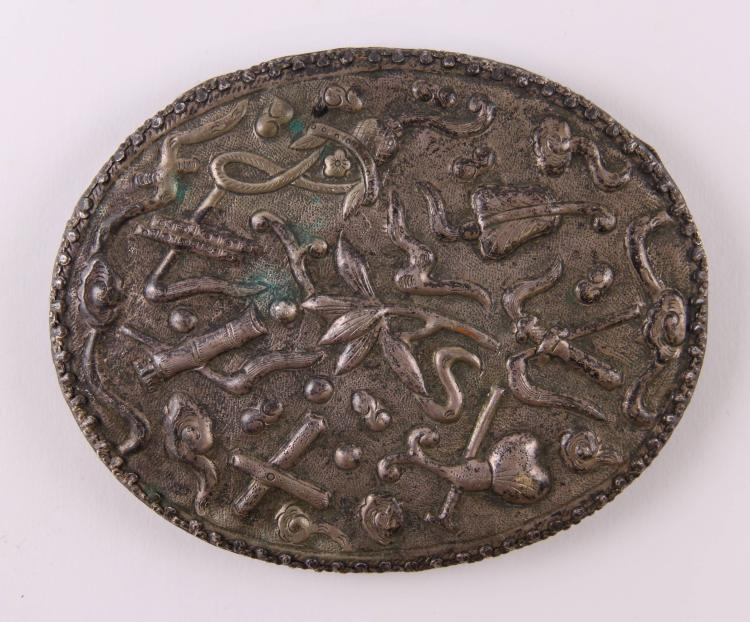 Stamped and Incised mirror with floral decorat