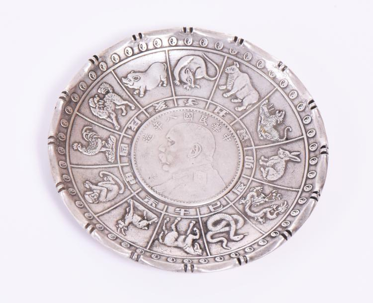 Wai Kee .90 Silver Chinese Zodiac Pin Dish Wit