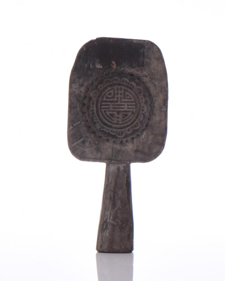 Antique Cantonese Handheld Moon Cake Mold. A m