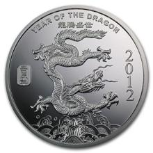 2 oz Silver Round - (2012 Year of the Dragon) #74545v3