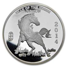2 oz Silver Round - (2014 Year of the Horse) #74557v3