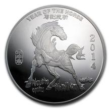 10 oz Silver Round - (2014 Year of the Horse) #74581v3