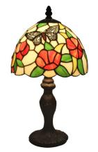 TIFFANY-STYLE FLOWERS AND BUTTERFLIES DESIGN 14.5-INCH TABLE LAMP #99508v2