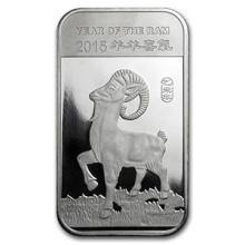 1 oz Silver Bar - (2015 Year of the Ram) #PAPPS74636