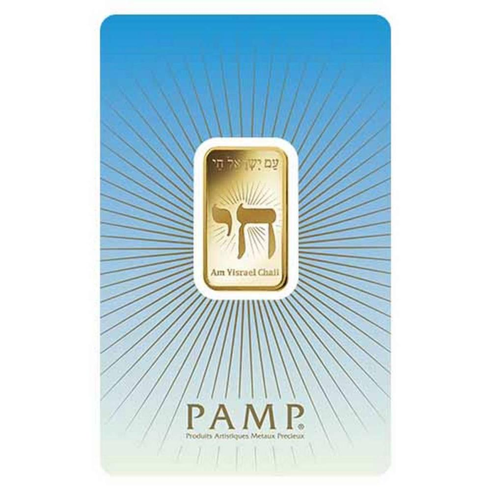 PAMP Suisse 10 Gram Gold Bar - Am Yisral El Hay #PAPPS77894