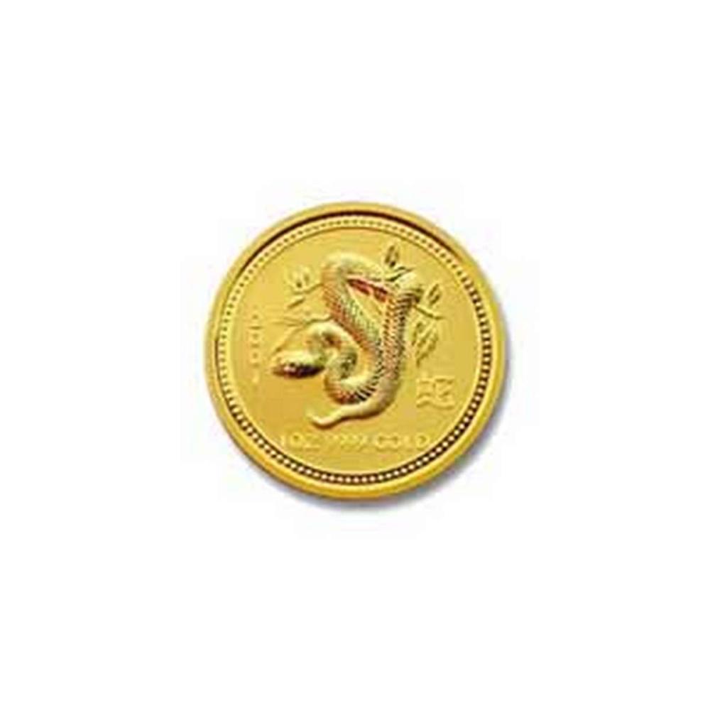2001 Australia 1/20 oz Gold Lunar Snake #PAPPS78460