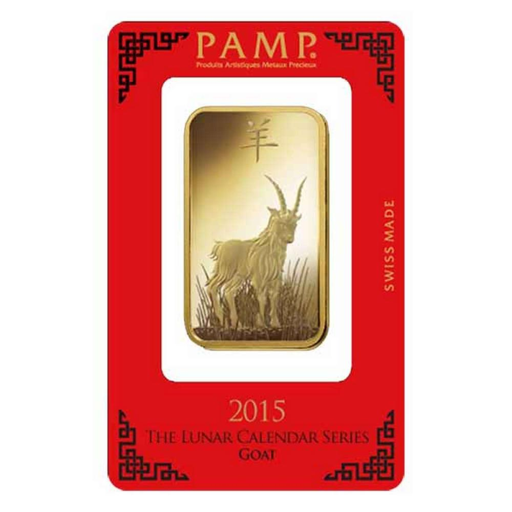 PAMP Suisse 1 Ounce Gold Bar - 2015 Goat Design #PAPPS77884