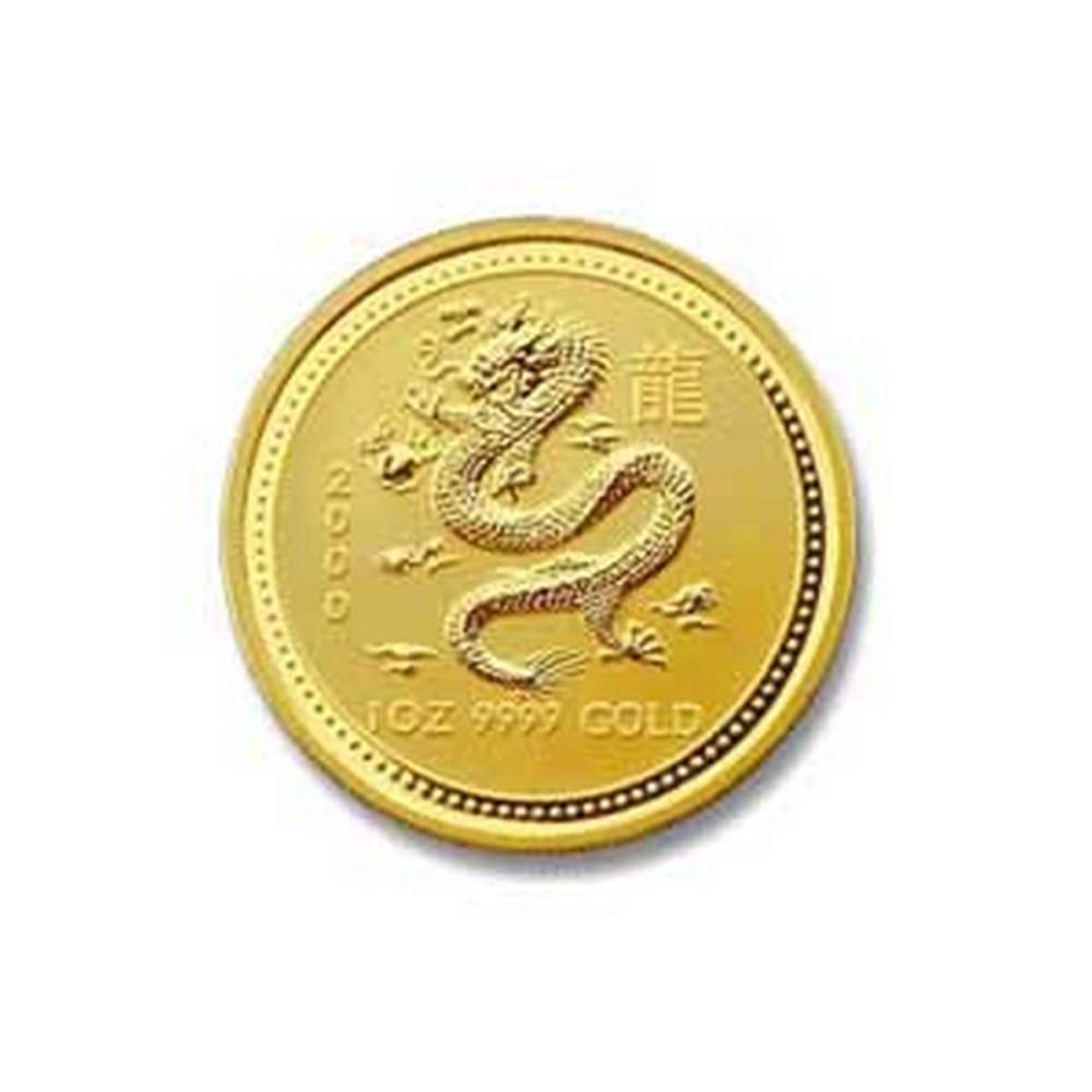 2000 Australia 1/4 oz Gold Lunar Dragon #PAPPS78472