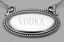Vodka Liquor Decanter Label / Tag - Oval beaded Border Made in USA #PAPPS98148