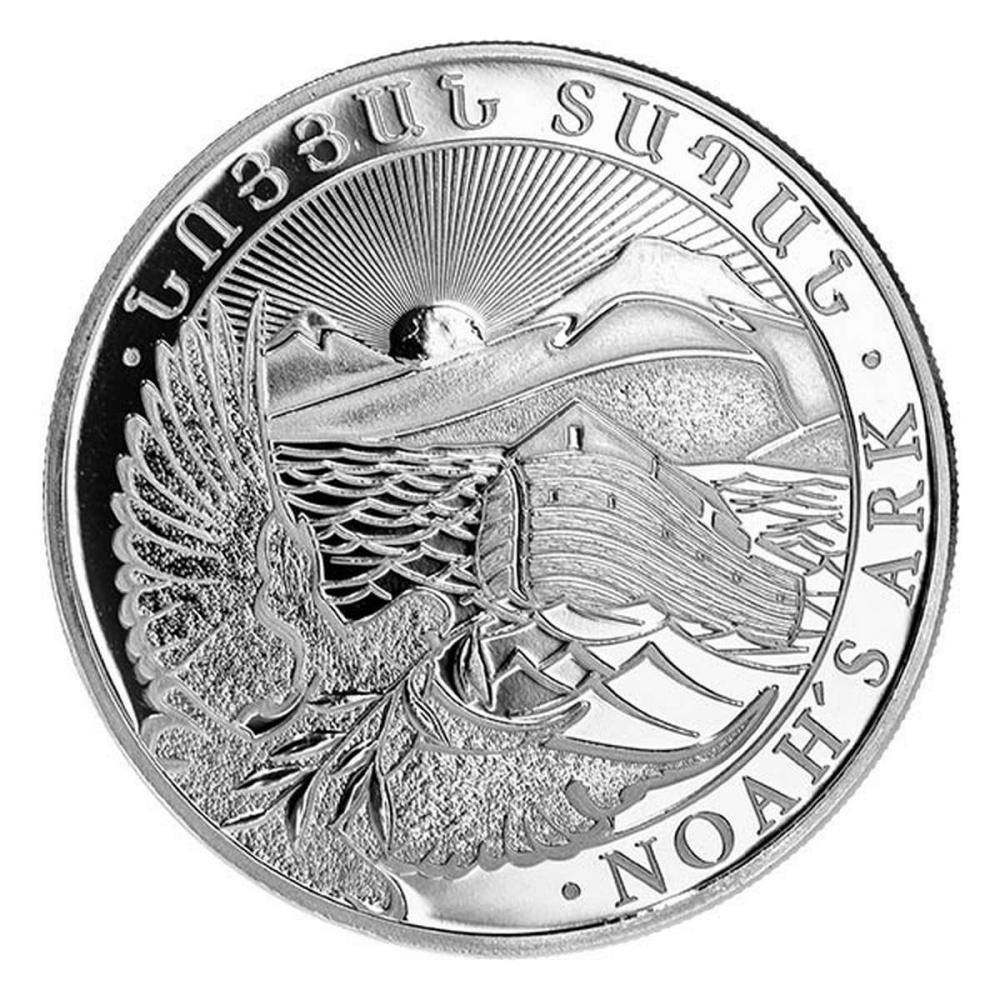 2014 1 oz Armenian Silver Noahs Ark Coin 500 Drams #PAPPS57965