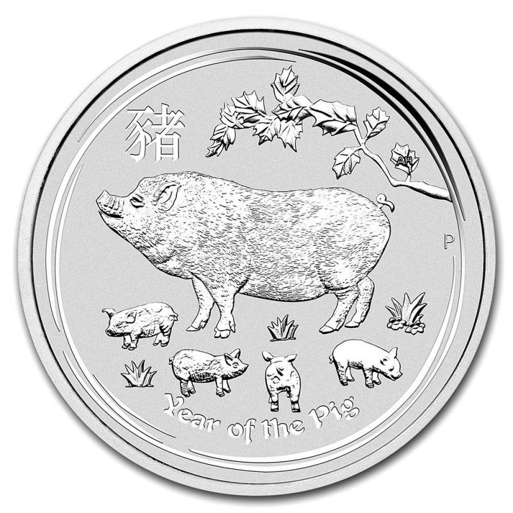 2019 Australia 5 oz Silver Lunar Pig #PAPPS81475