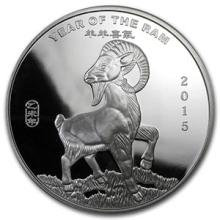 5 oz Silver Round - (2015 Year of the Ram) #74565v3