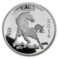 5 oz Silver Round - (2014 Year of the Horse) #74571v3