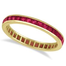 Princess-Cut Ruby Eternity Ring Band 14k Yellow Gold (1.20ct) #PAPPS20571
