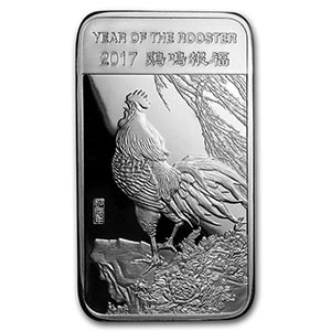 5 oz Silver Bar - (2017 Year of the Rooster) #PAPPS74786