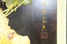 Pair of vintage Asian art works framed