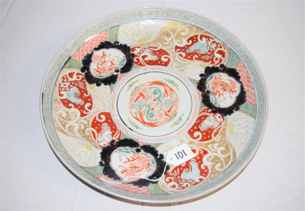 Vintage Asian Porcelain Hand Painted Platter