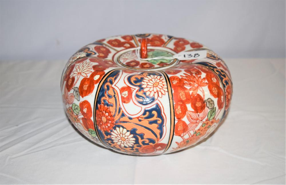 Vintage Oriental Dish with Cover