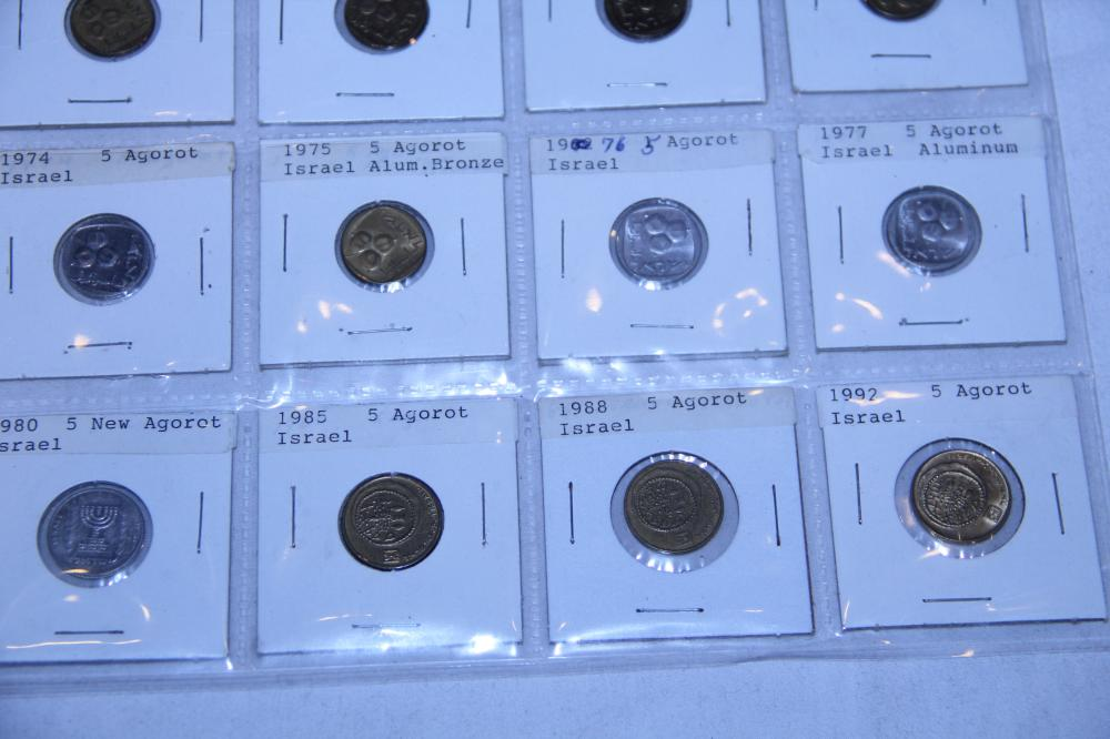 10 agura set of 10 coins from 1980-81 used in Israel