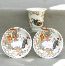 Fine Japanese Tall Cup and Saucers