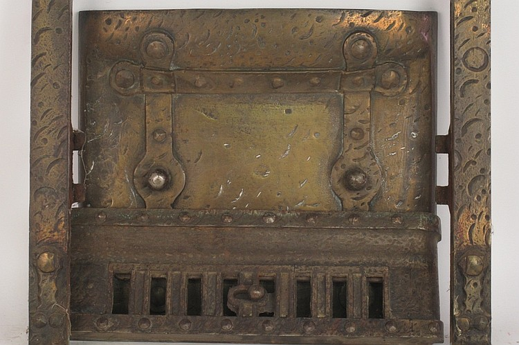 20th C Hammered Metal Fireplace Cover