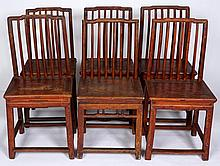 Group Six Antique Chinese Slat Back Chairs