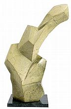 Zimbabwe Stone Abstract Sculpture