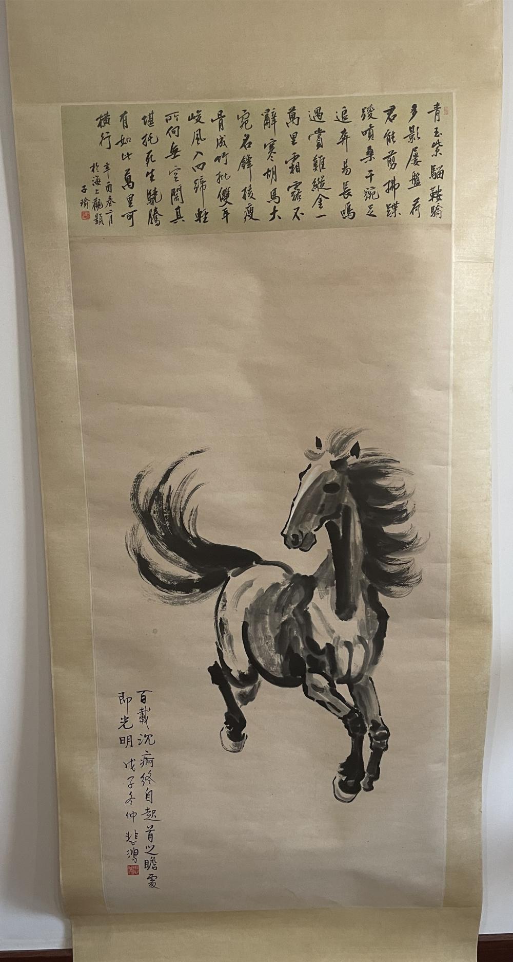 Xu Beihong, Galloping Horse