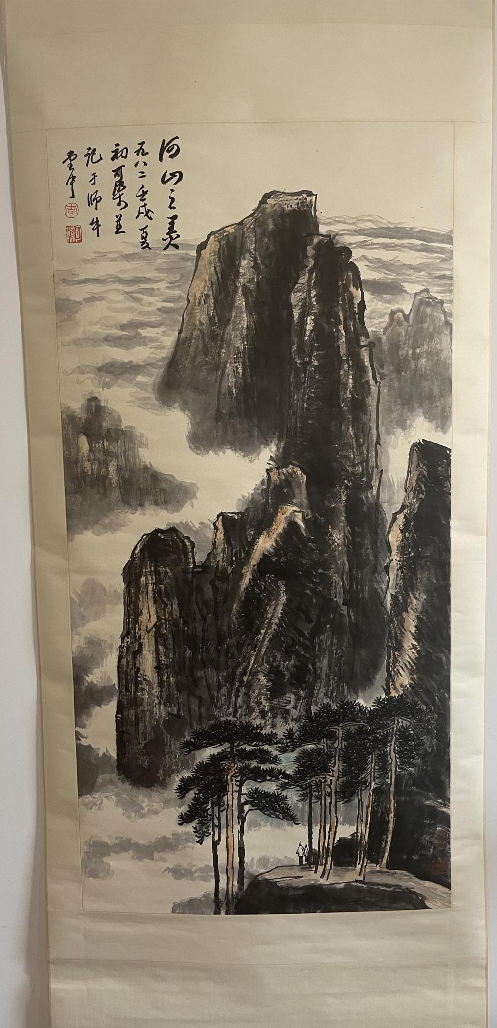 Li Keran, Landscape Drawing