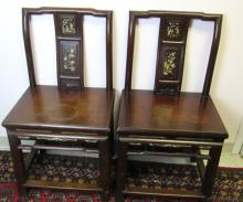 Merveilleux Pair Of Chinese Huanghuali Wood Chairs