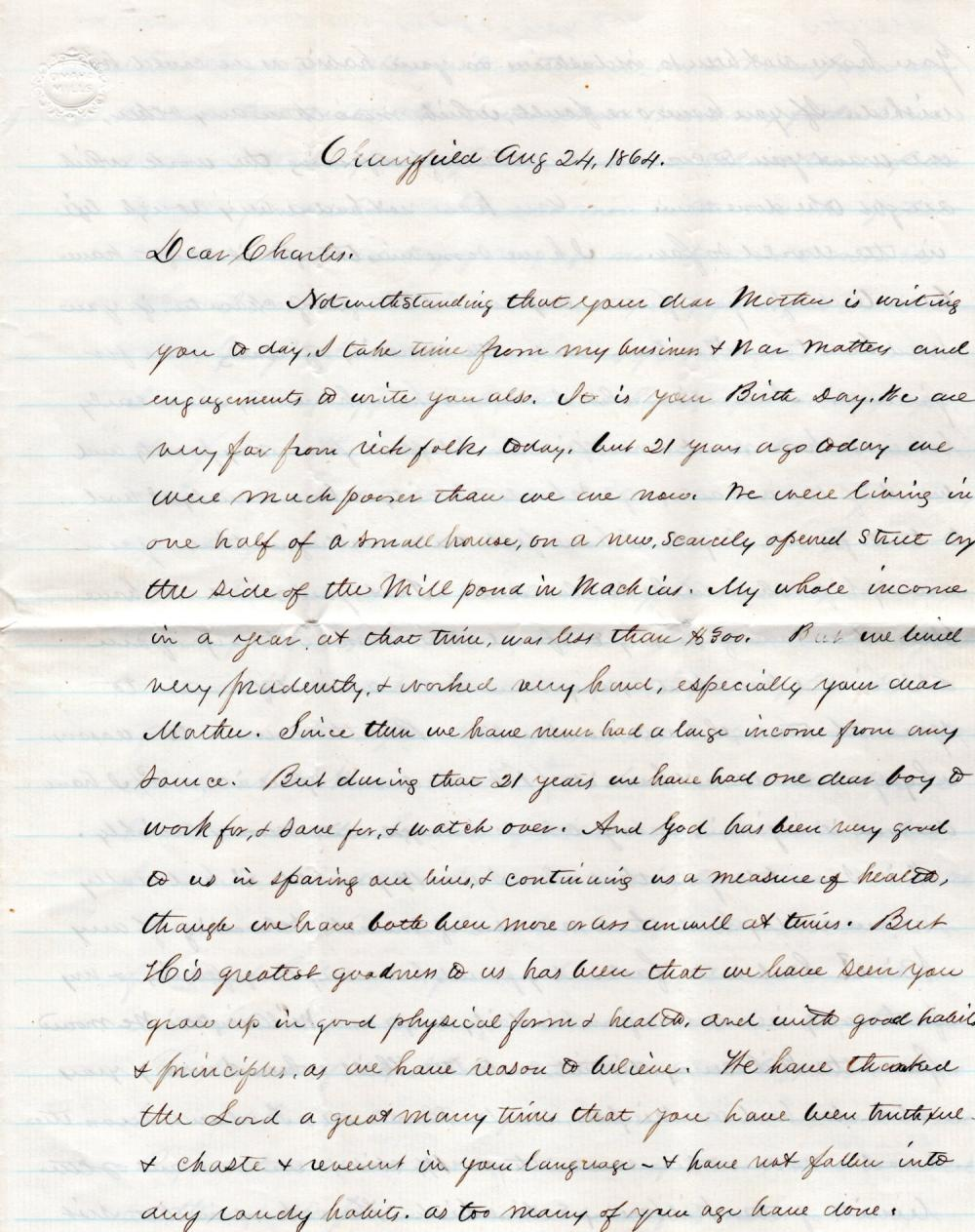 Letter in support of the Colored Troops, 1864