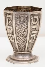Silver Kiddush Cup Inscribed