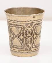 Silver Russian Kiddush cup 19th Century Stamped