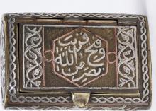 Arabic Damascus Silver Inlay on Copper Tobacco Box