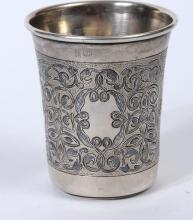 Russian Niello Silver Kiddush Cup, Stamped, 1865