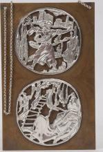 Modern Brass, Silver Torah Shield, W. Rappaport, 19th C