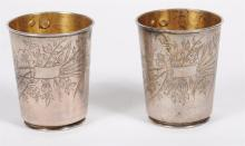 Set of 2 Silver Ottoman Bride & Groom Kiddush Cups 19th Century